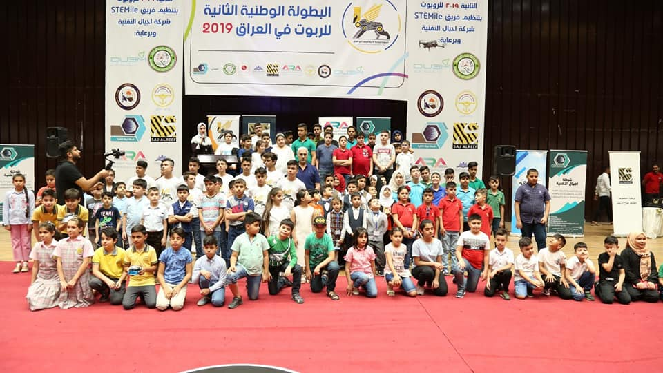 Second National Robot Championship in Iraq